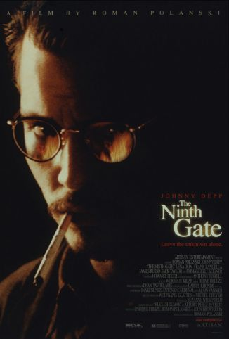 ninth_gate_ver3_xlg